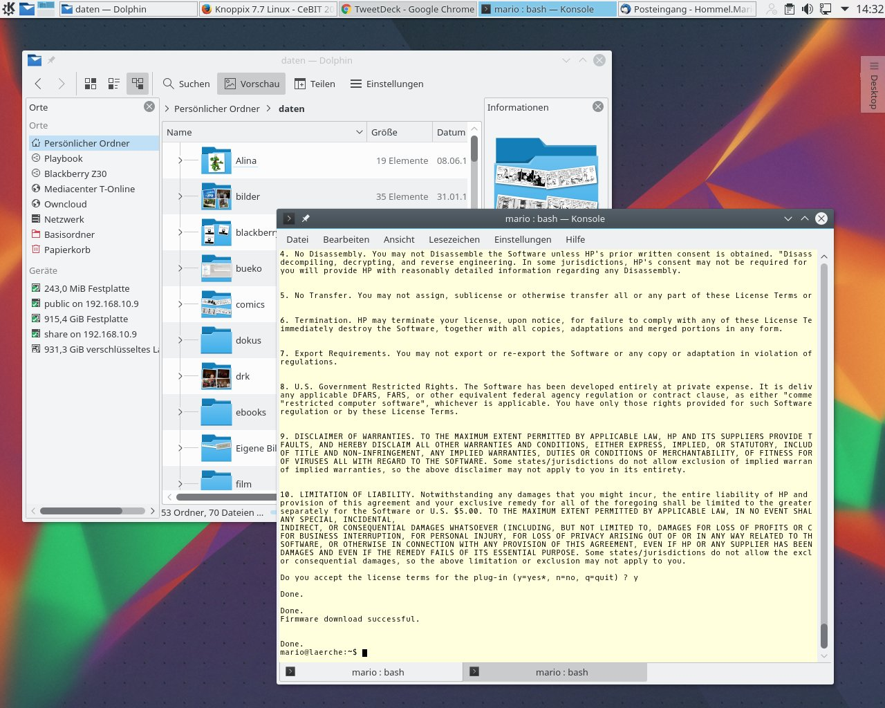 Kubuntu 16.04 Screenshot